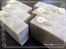 手作り石鹸イブンシーナさん_a0275527_1403176.jpg