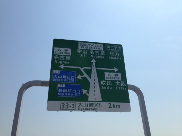 b0004229_20112626.jpg