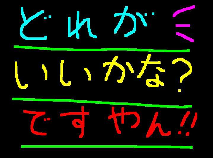 f0056935_1673136.jpg