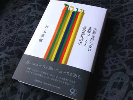 b0203645_16165388.jpg