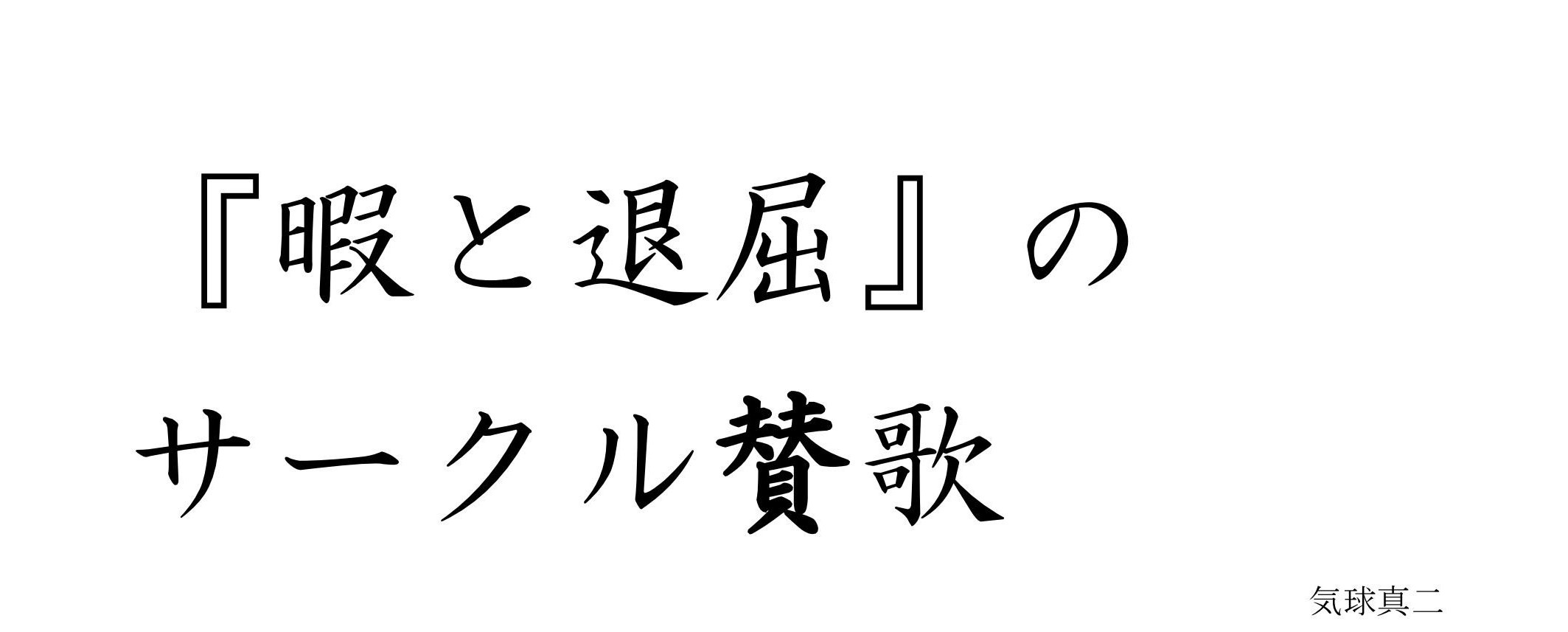 a0126348_18291264.jpg