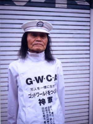神軍平等兵、日本列島Go's On! いつでも過激! どこでも攻撃!_c0109850_0185565.jpg