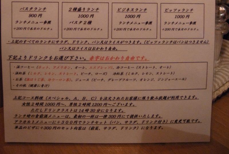 f0195971_912219.jpg