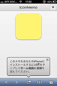 b0050172_1810360.jpg