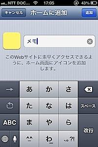 b0050172_18124973.jpg