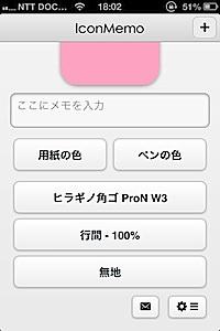 b0050172_18194545.jpg