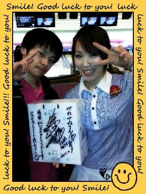 ACTエースレーン愛知川さん_c0280087_13542177.jpg