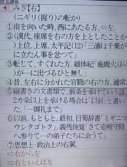 f0007689_15594443.jpg