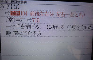 f0007689_1604538.jpg