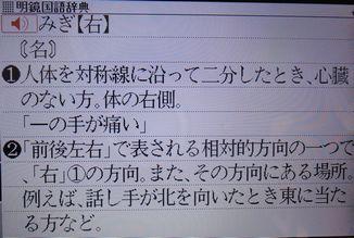 f0007689_160745.jpg