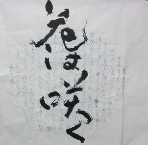f0007689_1782565.jpg