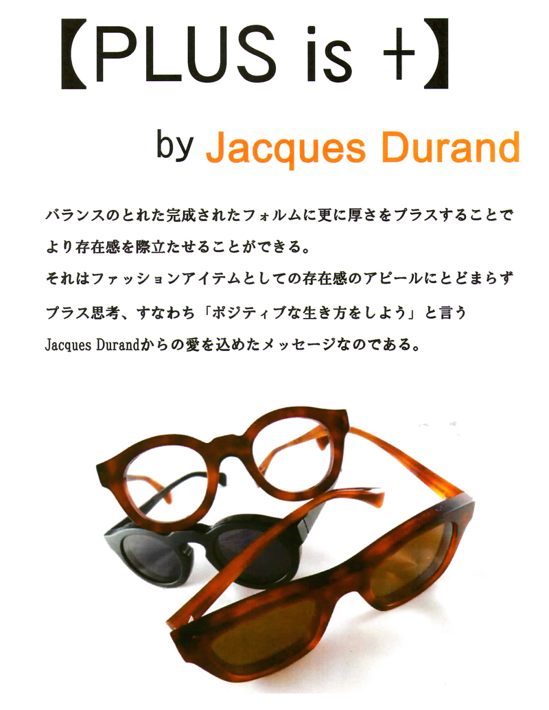 JacquesDurand完全受注生産モデル「PLUS is +」COLLECTION 164-053入荷!_c0003493_1103649.jpg