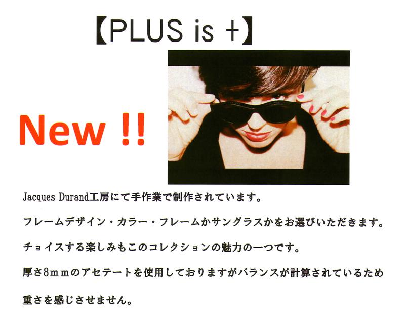 JacquesDurand完全受注生産モデル「PLUS is +」COLLECTION 164-053入荷!_c0003493_1104725.jpg