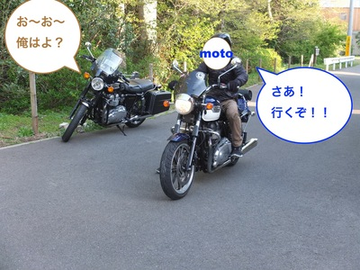 d0229598_2135880.jpg