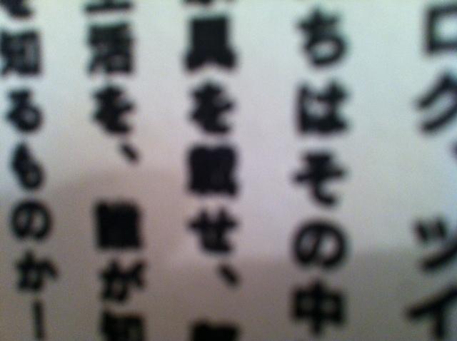 d0079201_17185559.jpg