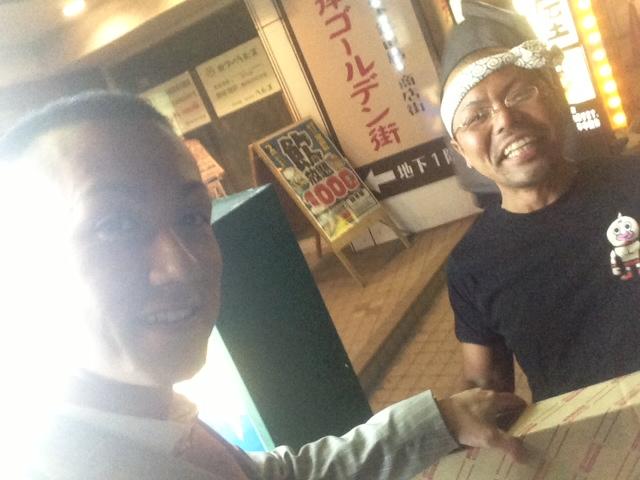札幌トヨタさんでM様シグナスの不足パーツ引取り_b0127002_1351583.jpg