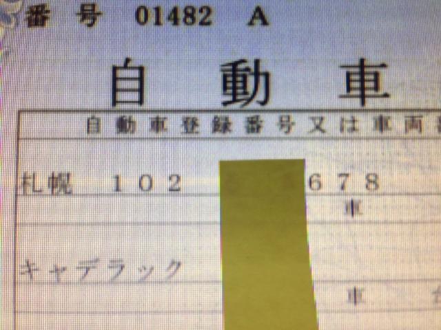 b0127002_22525259.jpg