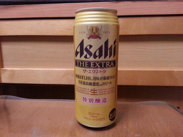 昨夜のビールVol.45 アサヒ ザ・エクストラ 500ml ¥278_b0042308_11465445.jpg