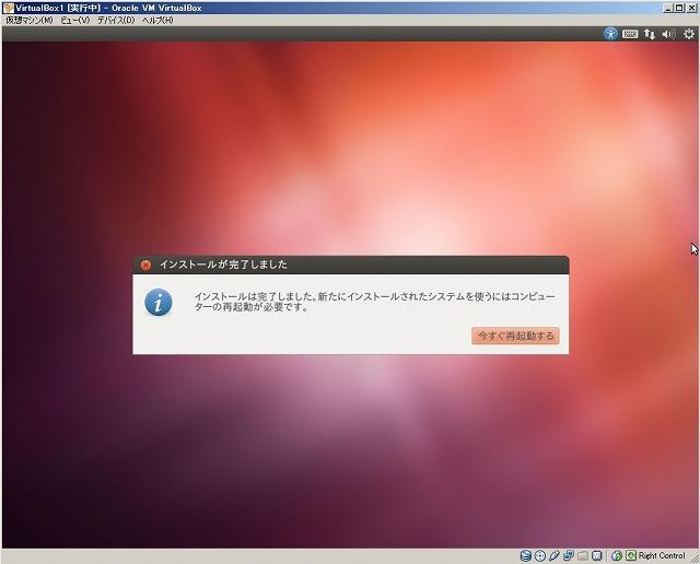 b0162110_20575010.jpg