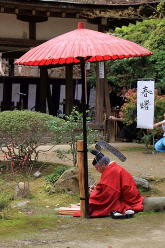 賀茂曲水宴 上賀茂神社_e0048413_20535015.jpg