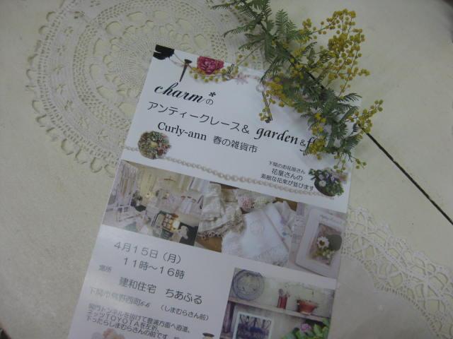 c0085916_059389.jpg