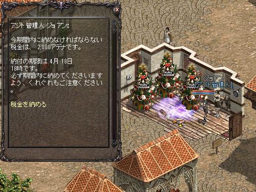 b0056117_7555357.jpg