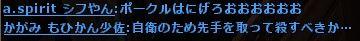 b0236120_20511012.jpg