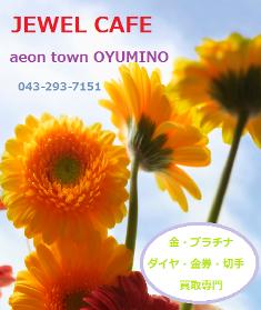 d0196736_21394312.png