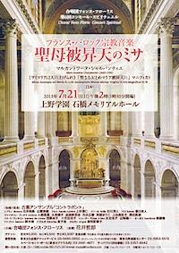 【ご案内】合唱団7月21日公演_c0067238_13101428.jpg