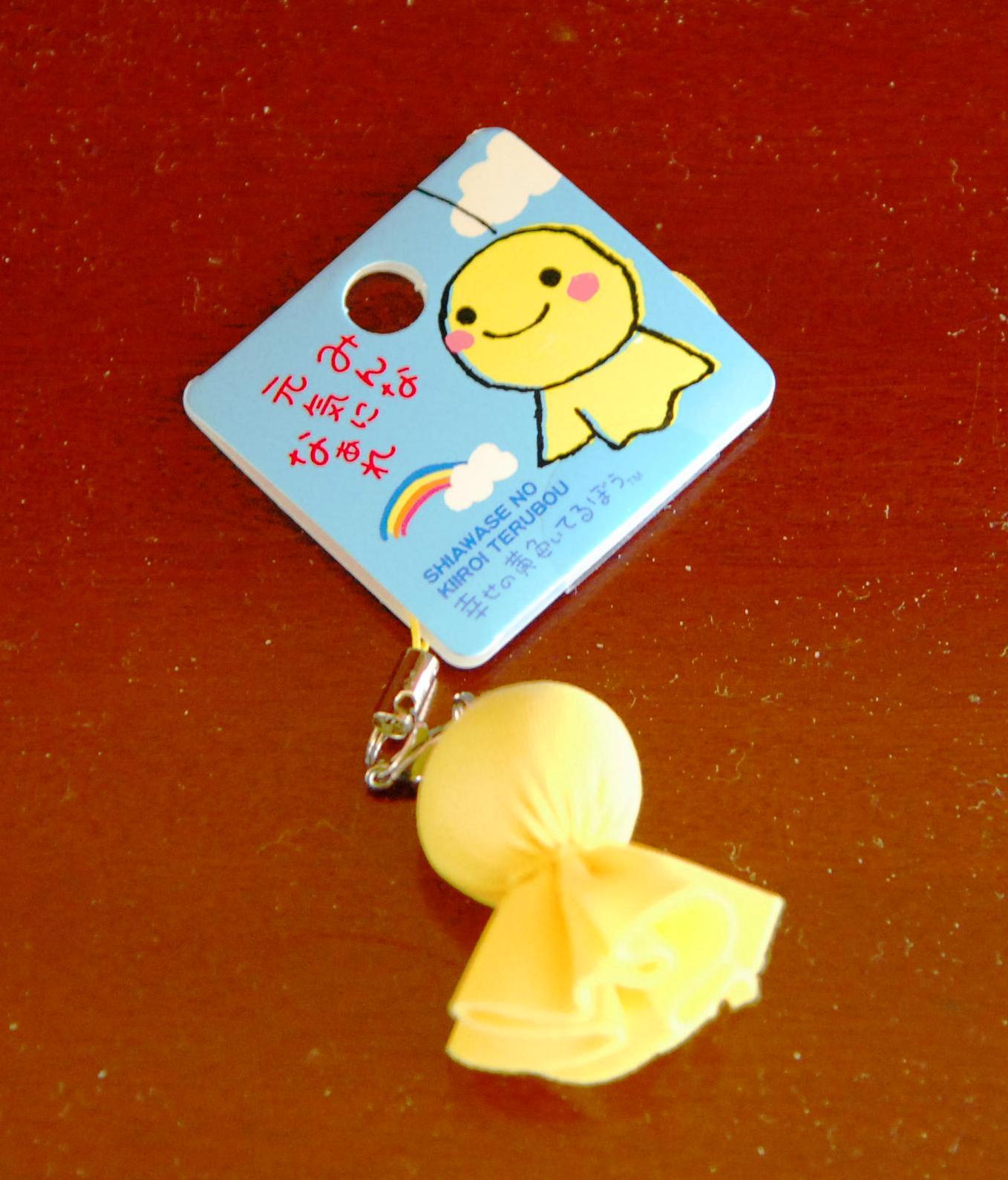 応援してます山田町「幸せの黄色いてるぼう」 _a0103650_1963323.jpg
