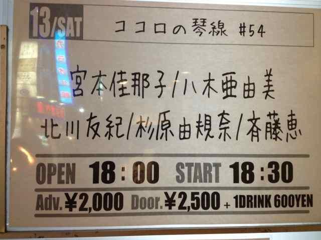 赤坂グラフィティ終了!_a0016054_93266.jpg