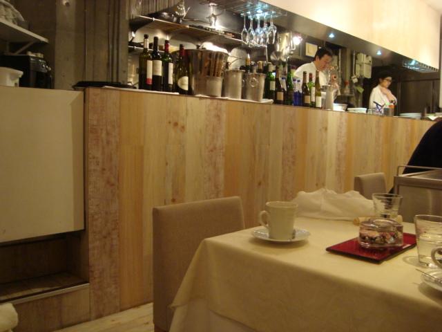 恵比寿「レストラン 間」へ行く。_f0232060_1440279.jpg