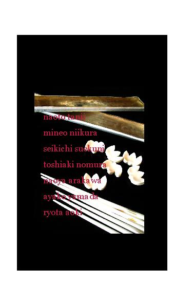c0190766_20151471.jpg