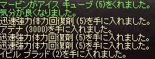 c0234574_18563062.jpg
