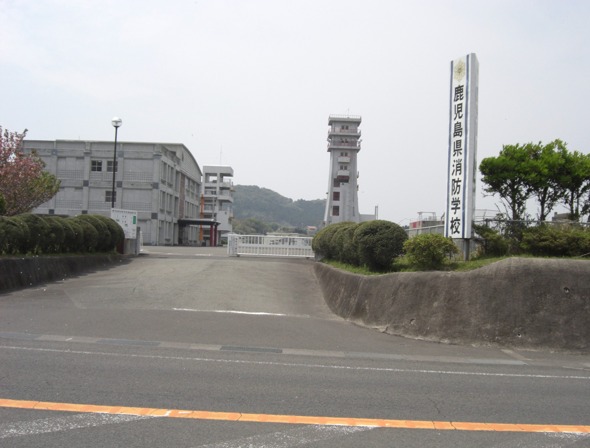 川内→鹿児島55キロウォーク_e0294183_1848594.jpg