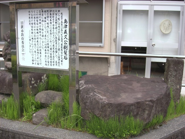 川内→鹿児島55キロウォーク_e0294183_18515976.jpg