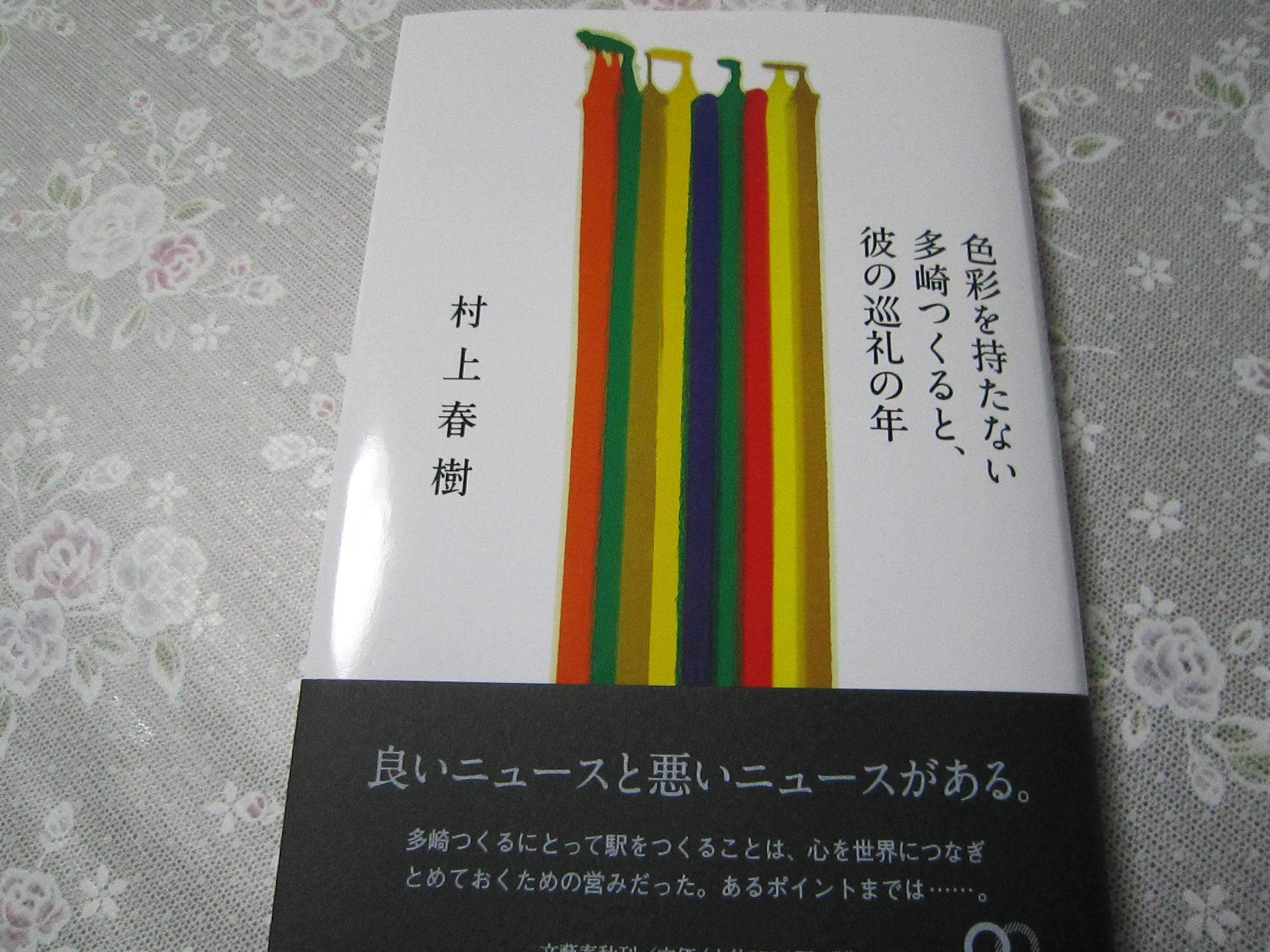 f0204295_21283535.jpg