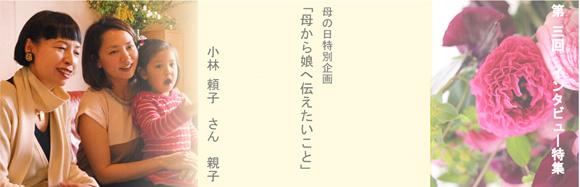 今日から阪急うめだ本店7階にて展示会です!_c0145608_15571456.jpg