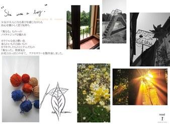 草と花のカタチ(nood)_d0263815_1521012.jpg