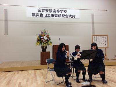 帝京安積高校 震災復旧工事完成記念式典、他_f0259324_16314885.jpg