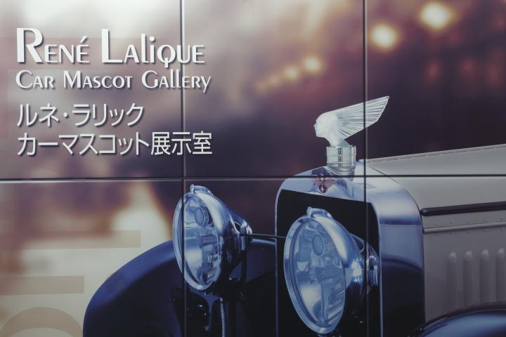 RENE LALiQUE CAR MASCOT GALLERY PartⅢ_f0253927_22555128.jpg