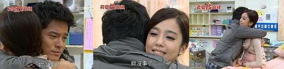 台ドラ「真愛找麻煩 ~True Loveにご用心~」第28話まで視聴終了♪_a0198131_073845.jpg
