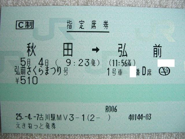 b0283432_208366.jpg