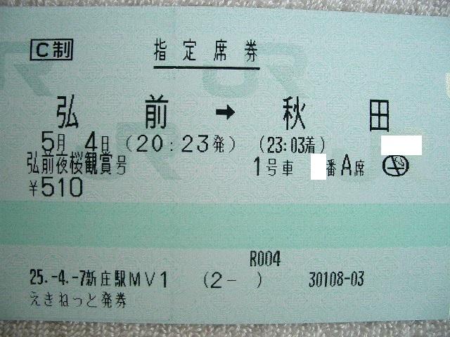 b0283432_2094430.jpg