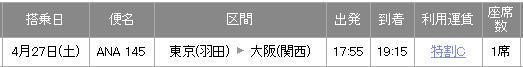 b0283432_2327377.jpg