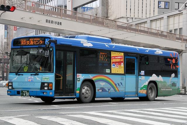 九州産交バス~エルガノンステップ~_a0164734_18152865.jpg