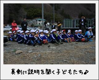野田小学校2年生 ~鮭の稚魚放流会~_c0259934_16211725.jpg