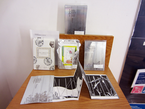 2013 NY ARTISTS\' BOOK FAIR Report1_KINOKUNIYA BOOK STORES_c0096440_6124523.jpg