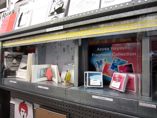 2013 NY ARTISTS\' BOOK FAIR Report2_Printed Matter_c0096440_6303535.jpg