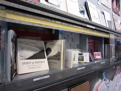 2013 NY ARTISTS\' BOOK FAIR Report2_Printed Matter_c0096440_63121.jpg